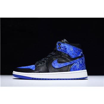 HZP Custom Air Jordan 1 High Dragon Black-Royal Blue-White AQ0818-698