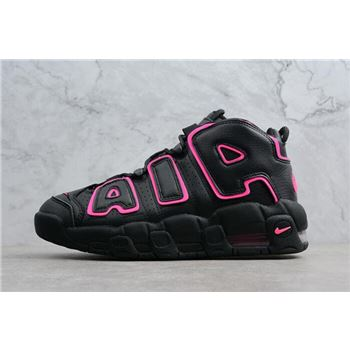 Nike Air More Uptempo GS Hyper Pink Black/Hyper Pink 415082-003