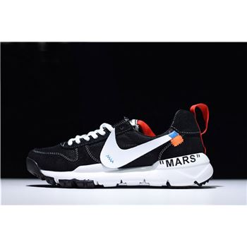 Virgil Abloh Off-White x Nike Mars Yard 2.0 Black/White For Sale