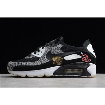 Nike Air Max 90 Ultra 2.0 Flyknit Black/Wolf Grey-White